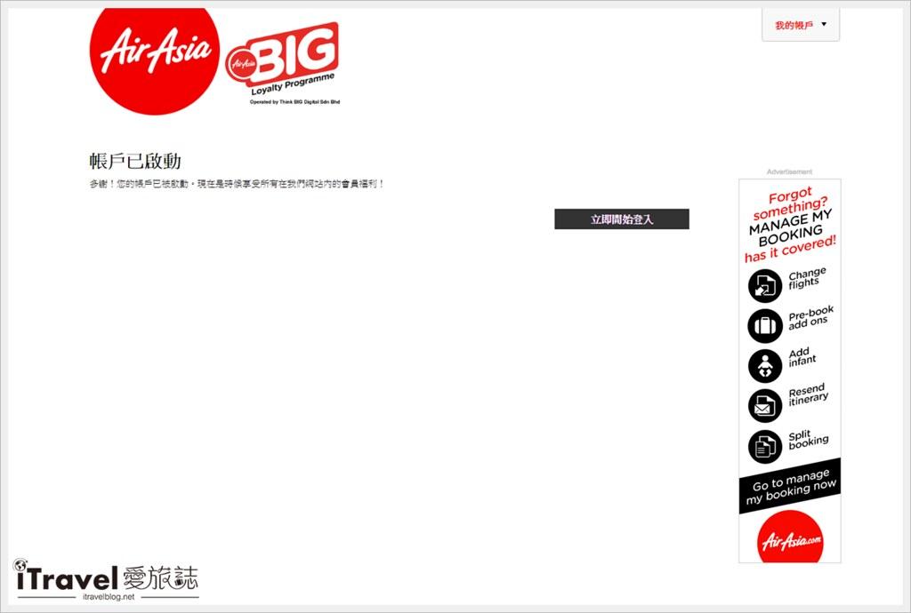 亚洲航空AirAsia订票教学 (9)