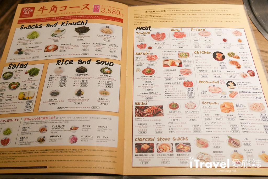 京都美食餐厅 牛角烧肉吃到饱 (46)