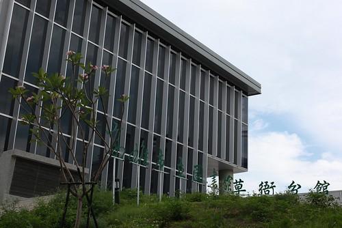 地方性的圖書館也好迷人。高雄圖書館草衙分館(10.10ys)