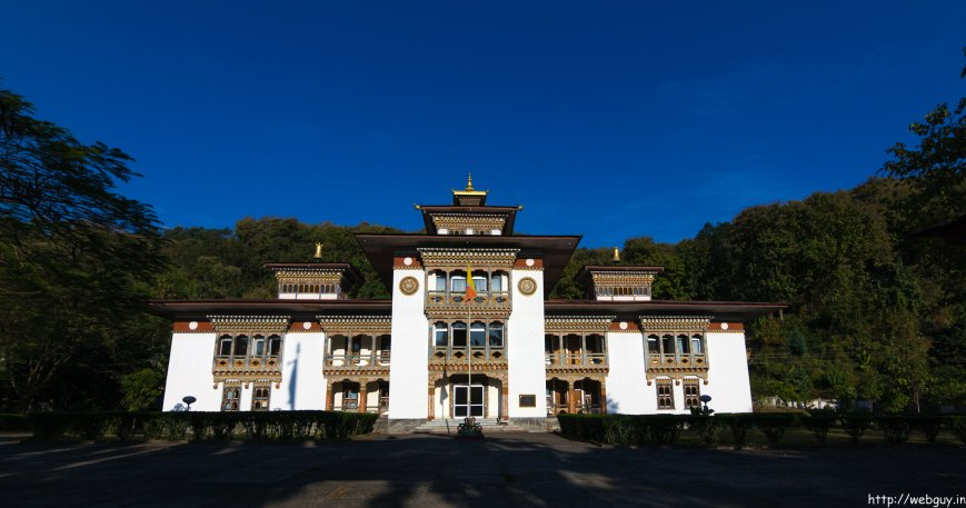 The Gorgeous Court of Justice of Eastern Bhutan - Samdrup Jonkhar