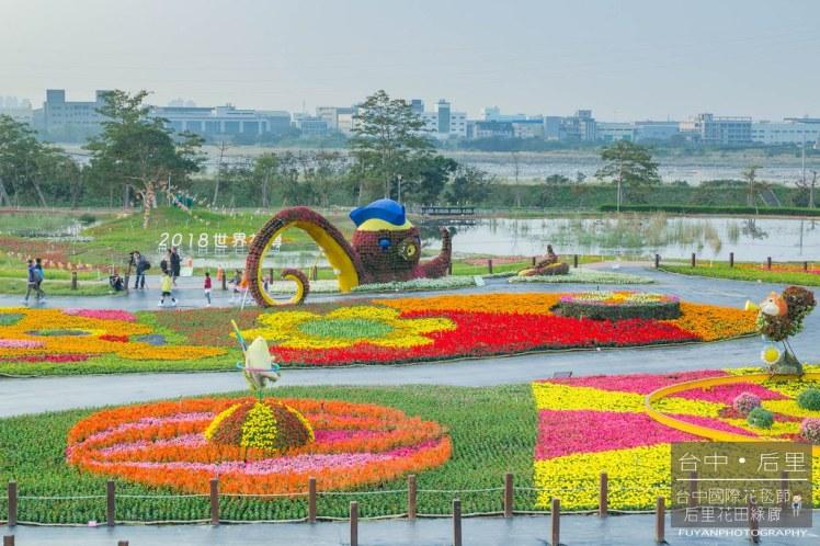 台中國際花毯節17