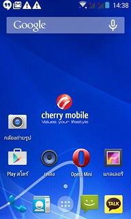 Home screen ของ Cherry Mobile Flare Lite Quad