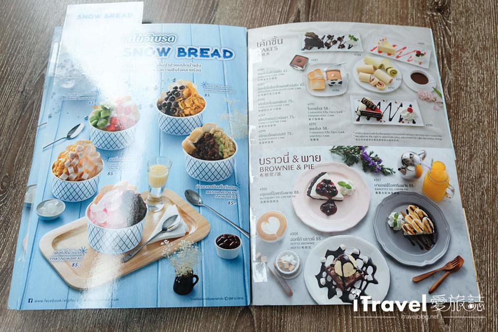 曼谷美食餐厅 S&P Restaurant & Bakery 00 (13)