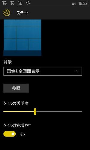wp_ss_20150626_0030