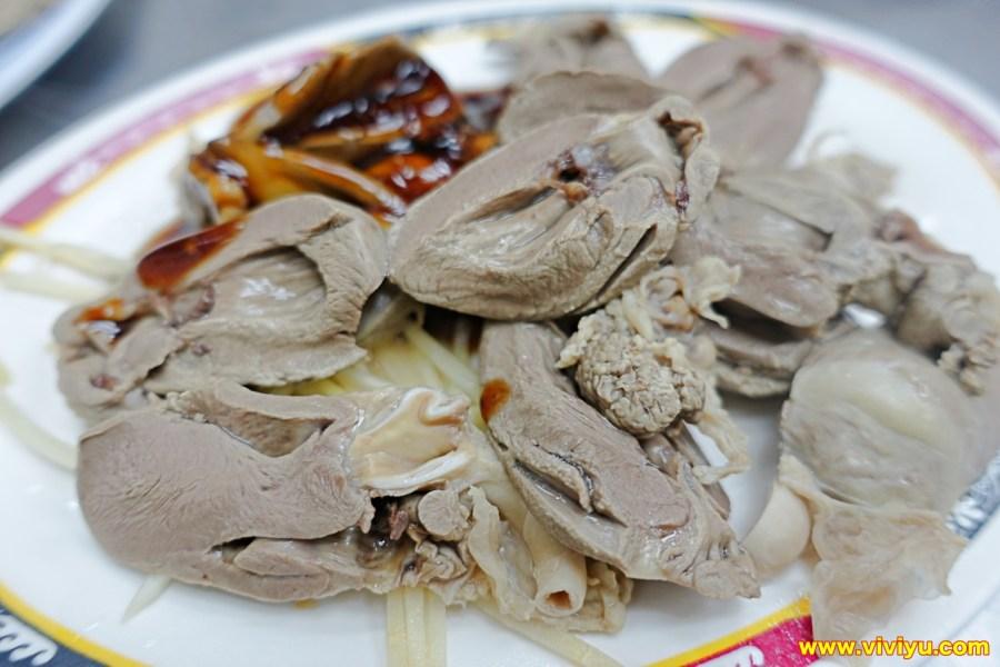 [龜山·美食]來來鵝肉切仔麵♥銅板美食♥~令人難忘的古早味麵攤 @VIVIYU小世界