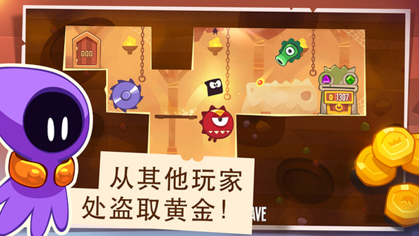 APP遊戲推薦 King of Thieves 盗者之王