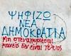 Political Humour by Tragopodaros