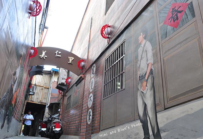 沙鹿美仁里彩繪村35
