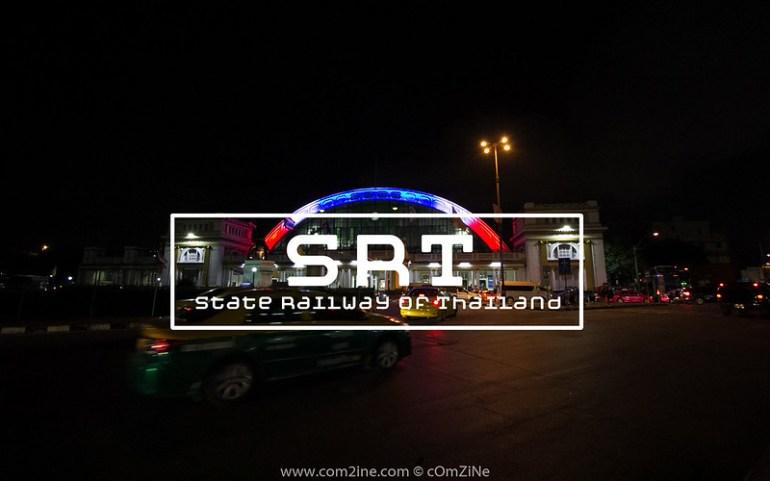 SRT - Thai Railway