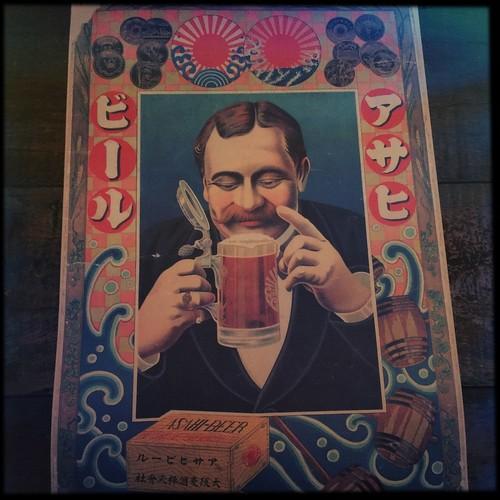 Vintage Asahi Beer Ad (Ramen Takeya)