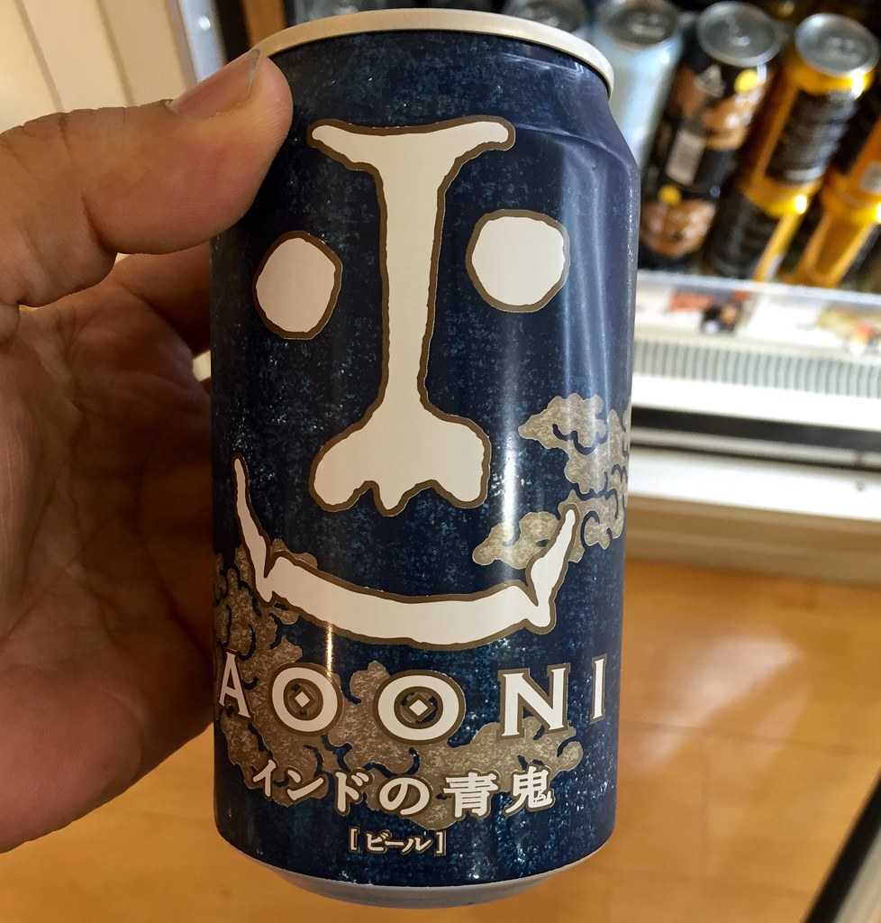 Crazy Beers for summer in Tokyo's convenience stores