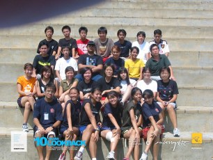 17062004 - NPSU.FOC.0405.Official.Camp.Dae.4 - Photo-Takin.Session - Pima 2 - Formal 2