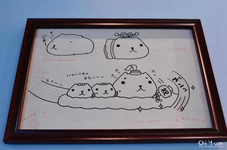 水豚君奇幻童話17.jpg