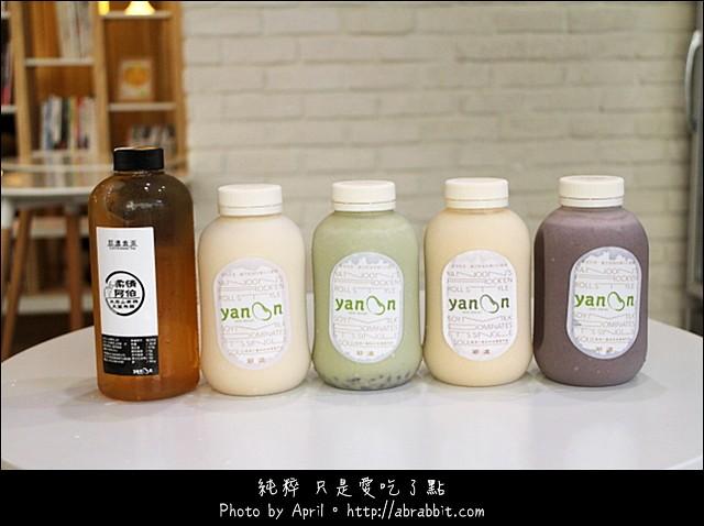 19706349372 4417ea1bfa z - [台中]耶濃yanoon--優格豆乳餐,夏日來份輕盈美食吧!@精誠路 西區