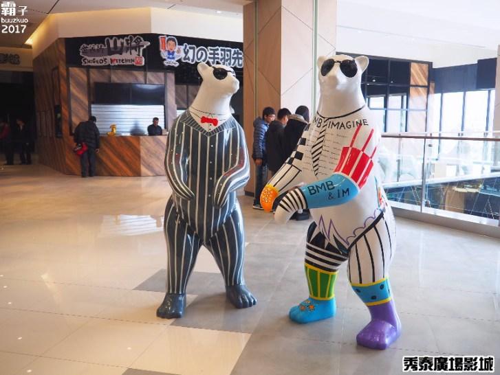 32115920360 fcbdfa7bcf b - 台中秀泰廣場影城站前店,S1館年前開始營業~