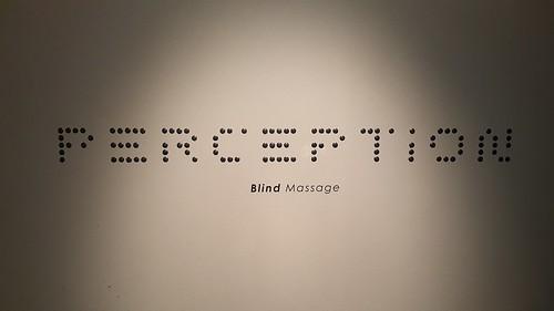 โลโก้ร้าน Perception Blind Massage