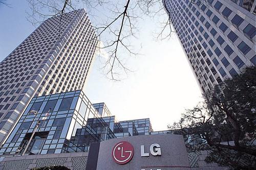 Sede LG Corea del Sur