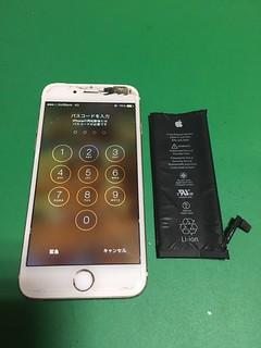 248_iPhone6のバッテリー交換