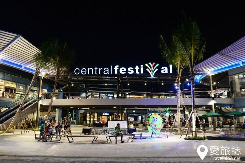 Central Festival Samui 41