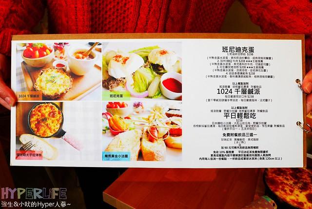 莎莎莉朵menu (2)