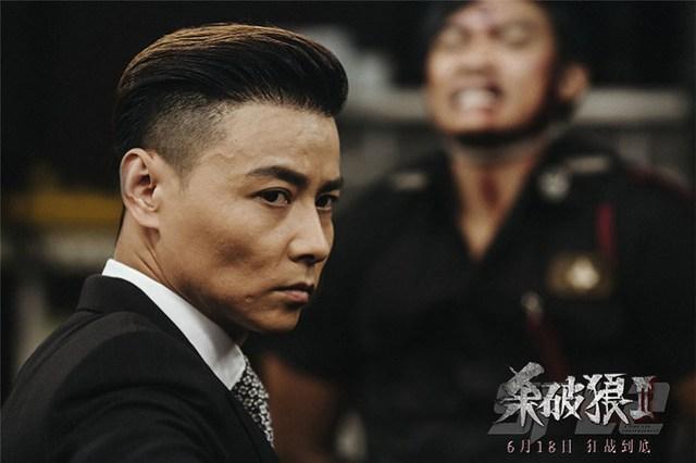 SPL2 Zhang Jin
