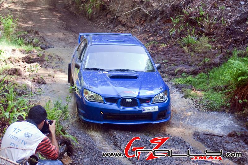 rally_terra_cha_tierra_2011_19_20150304_1582316302