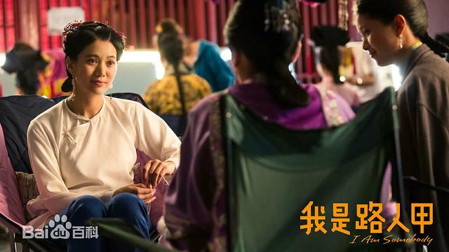 I Am Somebody Anita Yuen