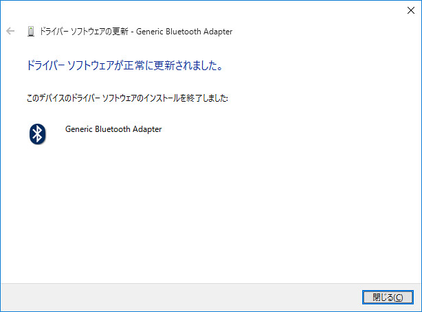 Letsnote_CF-AX2_Bluetooth_006