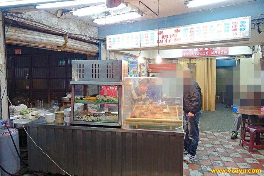 來來鵝肉,桃園美食,銅板美食,鵝肉麵,龜山小吃,龜山美食 @VIVIYU小世界