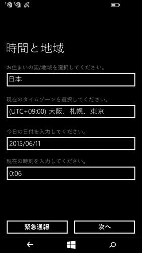 wp_ss_20150221_0004