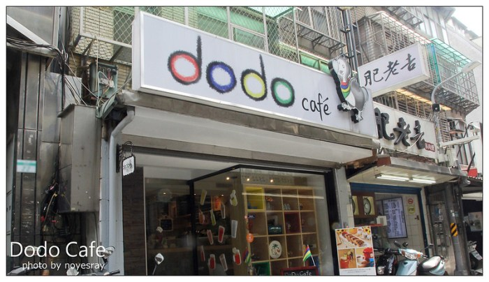 Dodo Cafe 01
