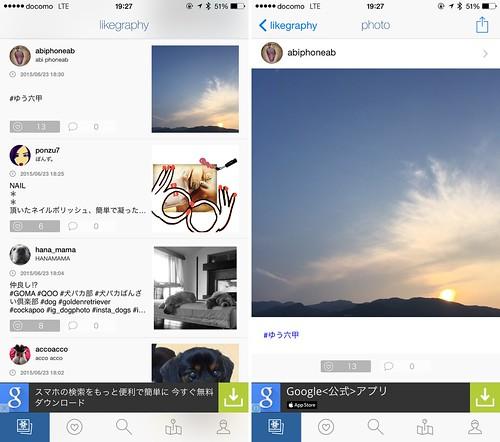 likegraphy_リスト・詳細