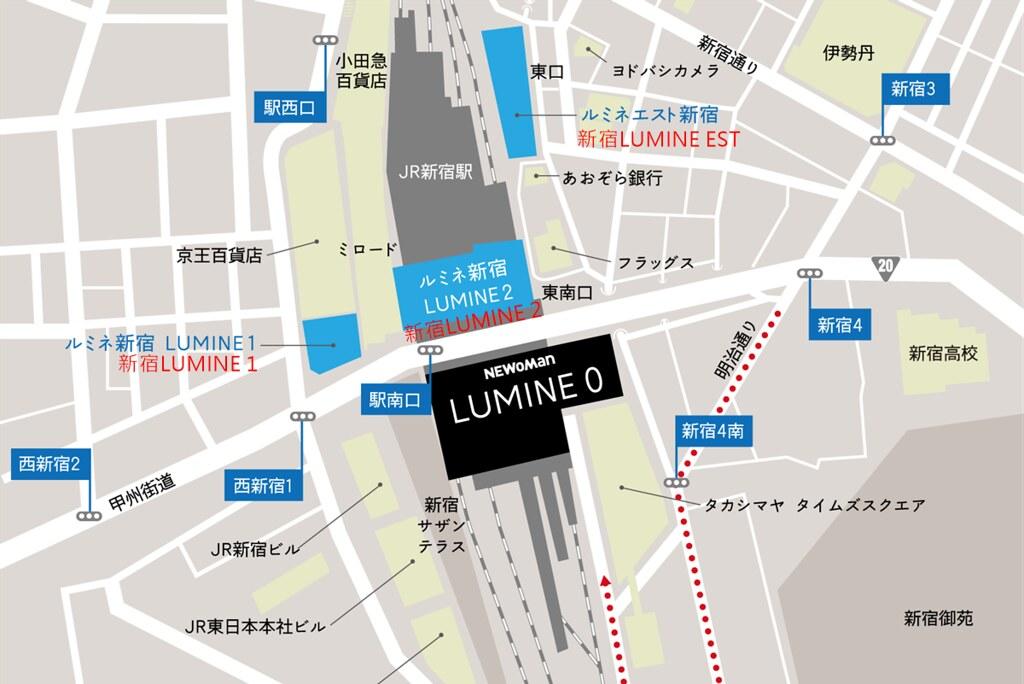 《东京购物中心》LUMINE新宿馆:折扣季实战与战利品开箱
