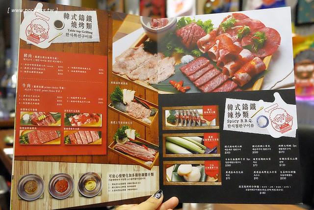 30830578653 08a7309124 z - 滋滋咕嚕쩝쩝꿀꺽韓式烤肉專門店:藝人納豆開的韓式烤肉店(已歇業