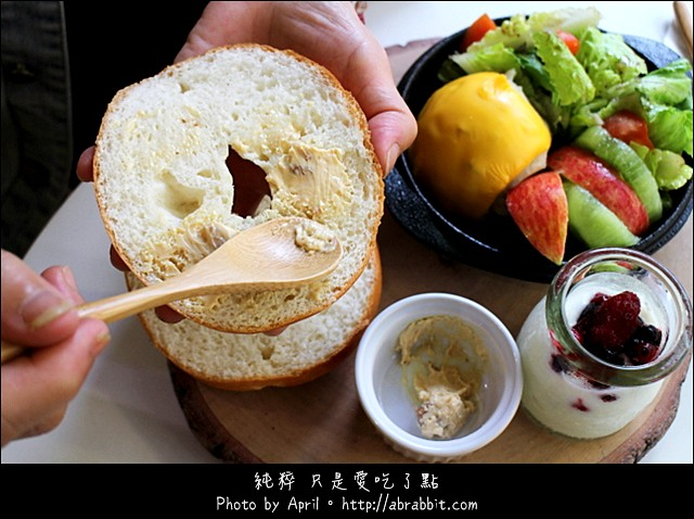 19525478328 9064c58c11 z - [台中]耶濃yanoon--優格豆乳餐,夏日來份輕盈美食吧!@精誠路 西區