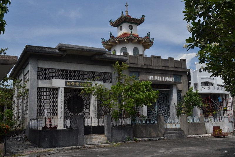 Cementerio Chino Manila