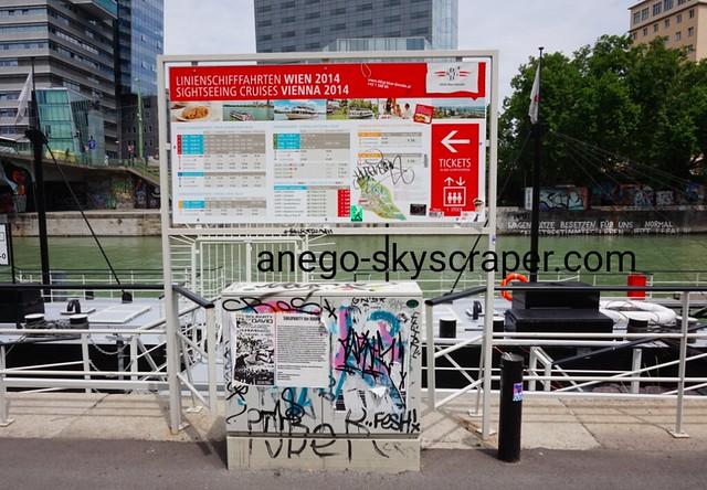ウィーンのドナウ川