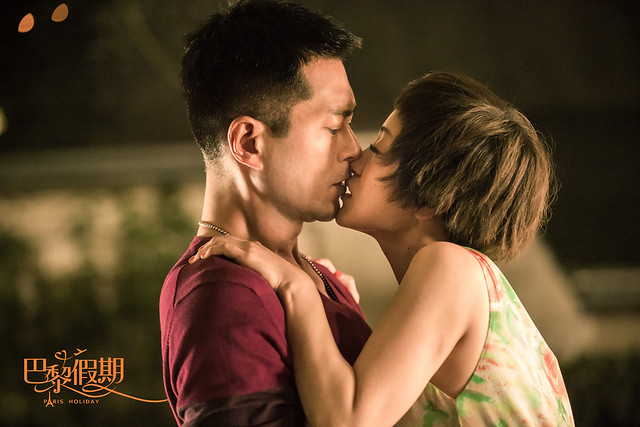Paris Holiday Louis Koo Kiss