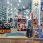Jan e Rehmat Hain Mere Mustafa (s.a.w.w) Mp3 Multi Naat Khuwan Album, Muhammad Ali Raza Qadri, Hafiz Tahir Qadri, Ghulam Mustafa Qadri, Imran Shaikh Attari, Farhan Ali Qadri,.