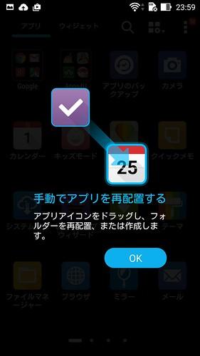 Screenshot_2015-06-01-23-59-08
