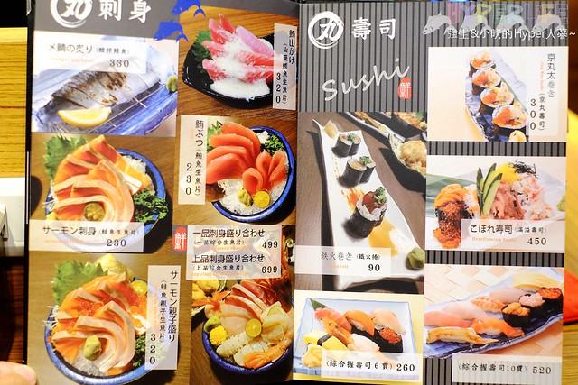 京丸水產 (33)