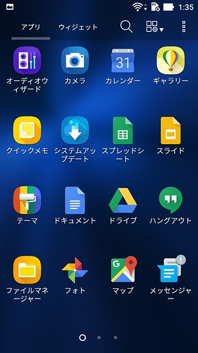 Screenshot_20161015-013547