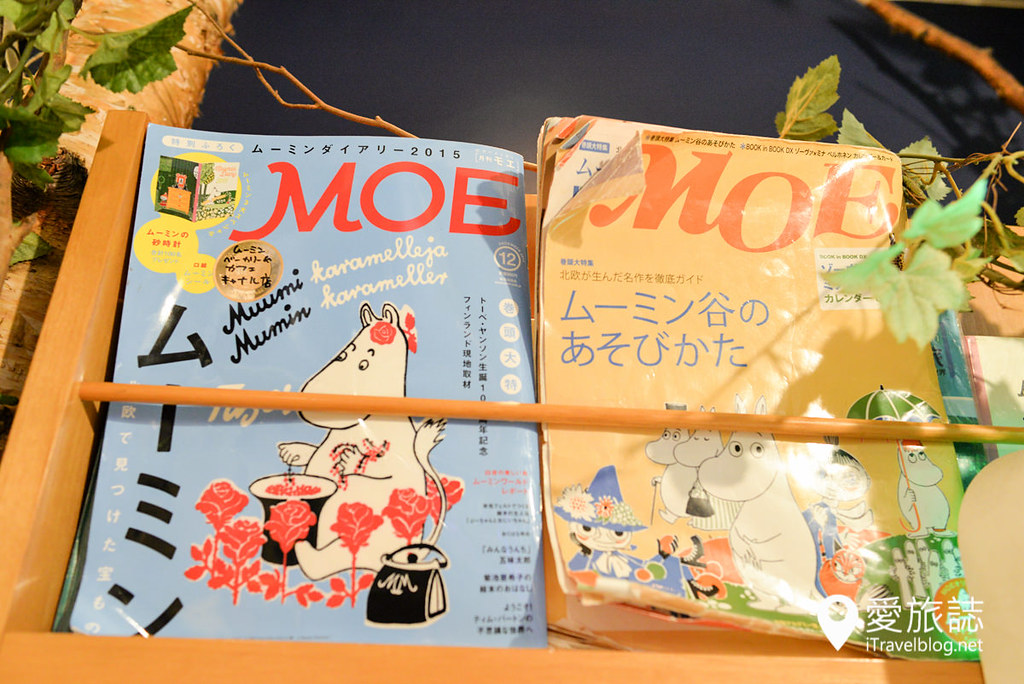 Moomin House Cafe 嚕嚕米咖啡廳 17