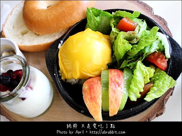 19526894889 b21d1fee26 z - [台中]耶濃yanoon--優格豆乳餐,夏日來份輕盈美食吧!@精誠路 西區