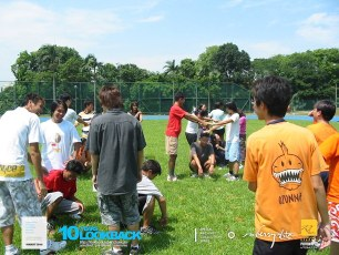16062003 - FOC.Official.Camp.2003.Dae.1 - Persianz.Playin.Mass.IceBreaker - Pic 3