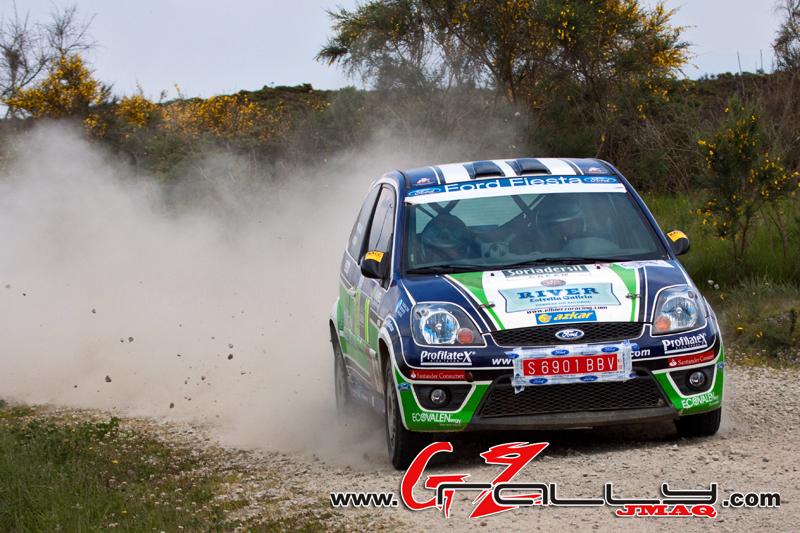 rally_terra_cha_tierra_2011_1_20150304_1701175980