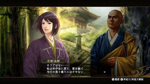 nobunaga-souzou-wpk-switch_170118(3)