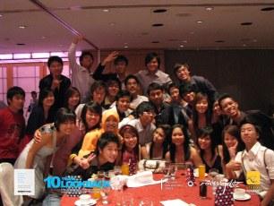 2008-05-02 - NPSU.FOC.0809-OfFicial.D&D.Nite.aT.Marriott.Hotel - Pic 0332