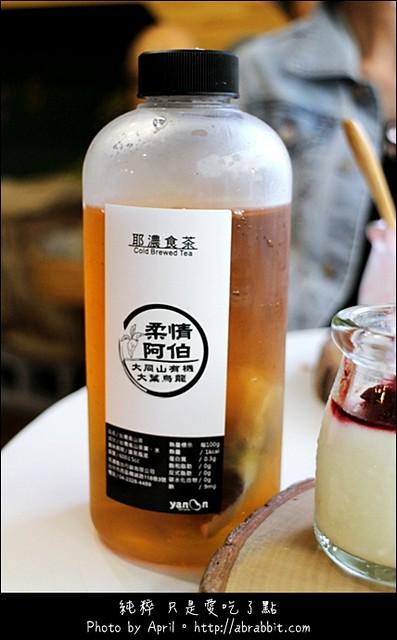 19525504490 e93c00d151 z - [台中]耶濃yanoon--優格豆乳餐,夏日來份輕盈美食吧!@精誠路 西區