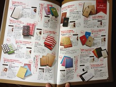 japanese stationery mags06